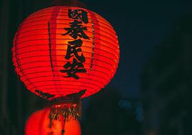 节日红纸灯笼矢量图