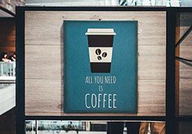 咖啡宣傳海報