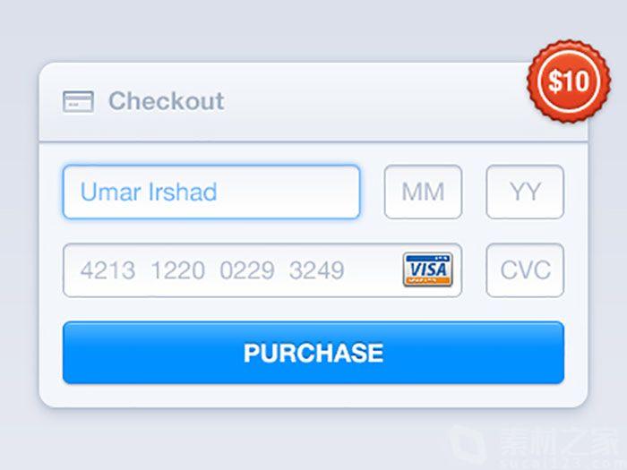购买结算支付界面的UI设计