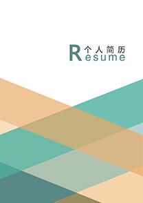 彩色時尚大氣研究生通用簡歷封面模板
