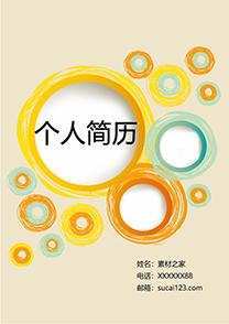 黄色手绘化妆师简历封面模板