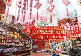 中国春节卖春联高清图