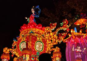 传统元宵节灯会高清图