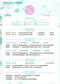 清新花卉新媒体编辑简历模板