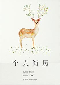 可爱小鹿网络工程师简历封面模板