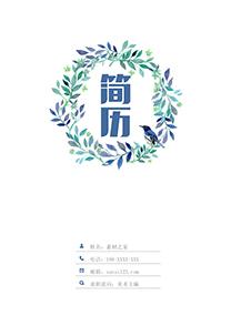 环形植物美术主编简历封面模板