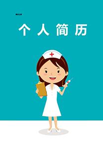 蓝色清新护士简历封面模板