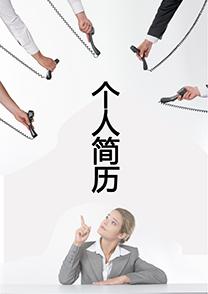 电话听筒客服简历封面模板