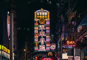 餐廳霓虹燈戶外廣告牌