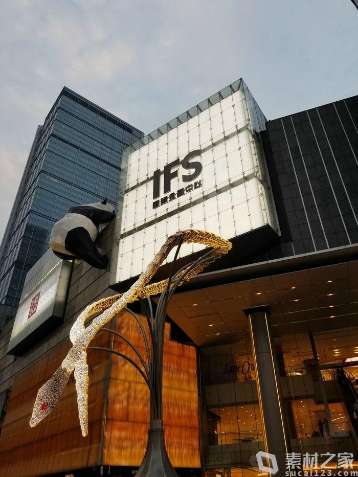 成都IFS大型户外广告牌