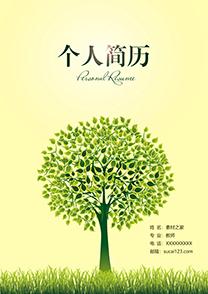綠色大樹教師簡歷封面模板