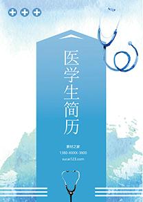 藍色創意醫生簡歷封面模板