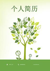 綠色小樹應屆生簡歷封面模板