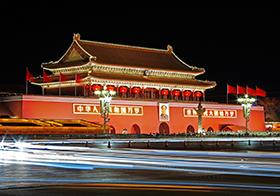 北京天安門夜景高清圖