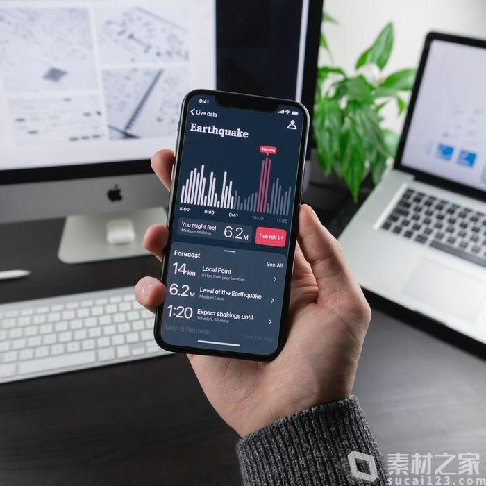 手机地震监测界面UI设计