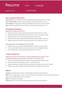 红色产品运营英文简历模板