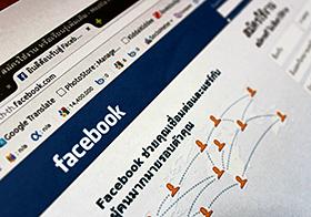 臉書訪問界面UI設計