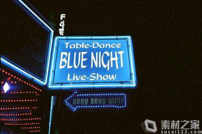 蓝色之夜舞蹈表演广告