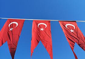 紅色旗幟橫幅高清圖