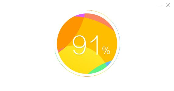 360极速浏览器2021版下载