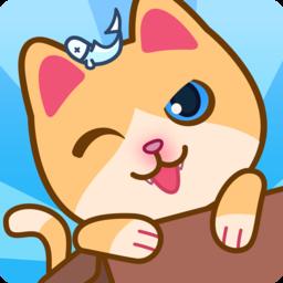 猫咪很可爱最新中文版