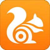 UC浏览器 v13.2.2.1425