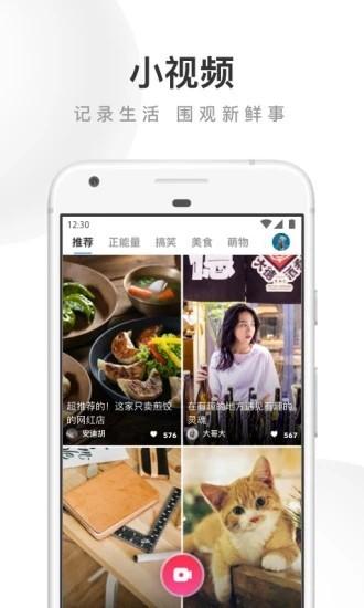 UC浏览器下载2021手机版