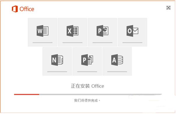 office2021官方正式版下载