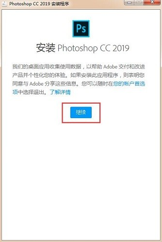 Adobe Photoshop CC 2021破解版
