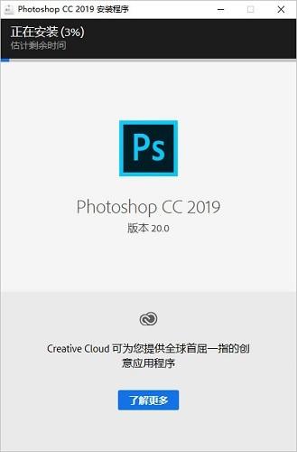 photoshopcc2021破解版下载