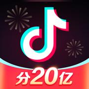 抖音免费下载安装官方app最新版
