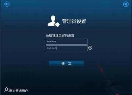 鸿蒙系统官网版