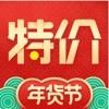 淘宝特价版app官网