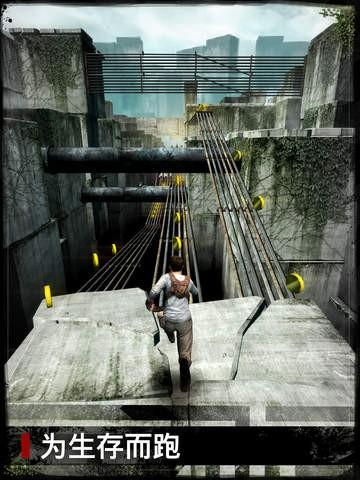 移动迷宫游戏苹果版