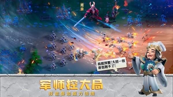 少年三国志零游族官方版下载