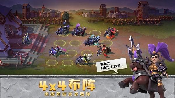 少年三国志零游族版下载