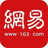 网易新闻ios版 76.1