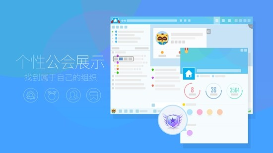 yy语音官方下载官网电脑版