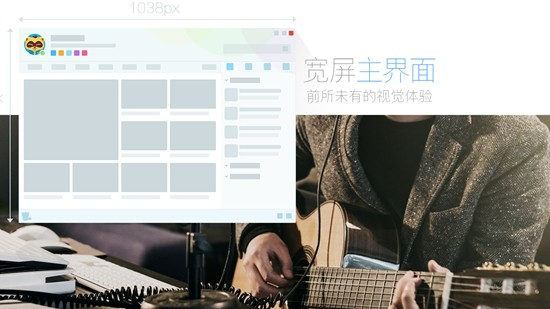 yy语音官方下载官网