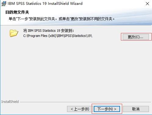 spss22.0中文版官网2