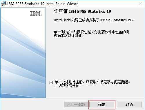 spss22.0中文版官网4