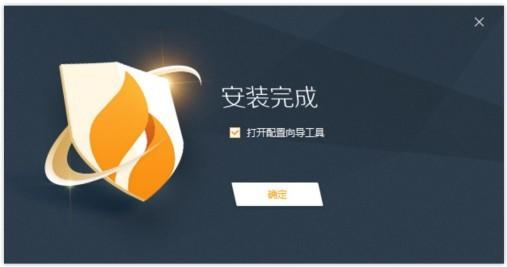 火绒安全软件官网下载2