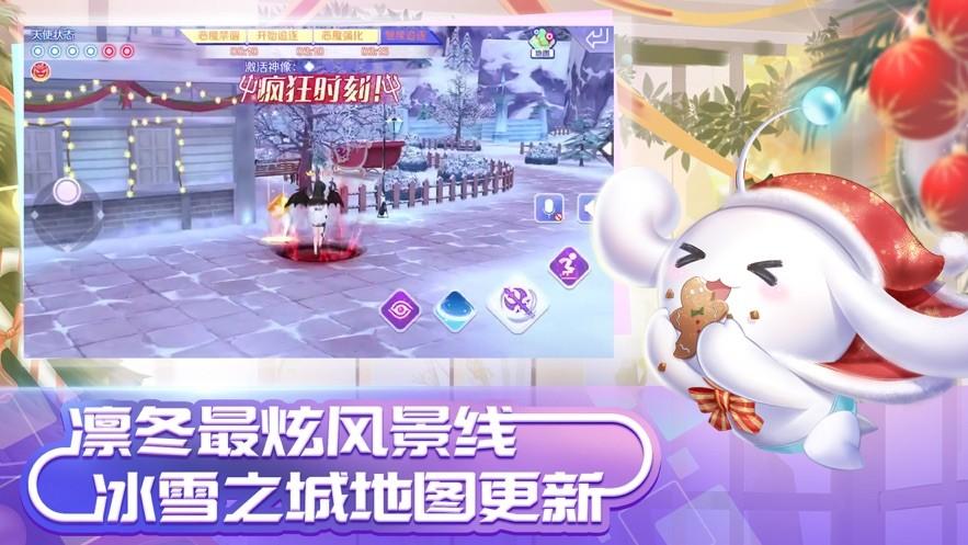 qq炫舞最新版官网下载