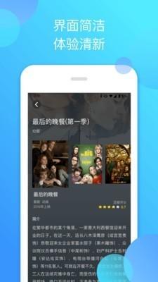 泰剧迷app官方下载苹果版