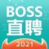 boss直聘app