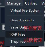女神异闻录5S存档在哪个文件夹?女神异闻录5S存档位置方法介绍
