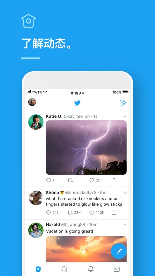 推特官网下载app最新版下载