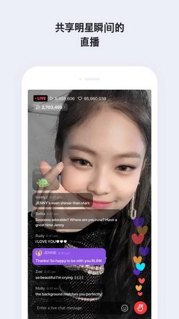 v app官方版下载