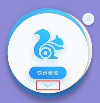 uc浏览器下载电脑版官方下载