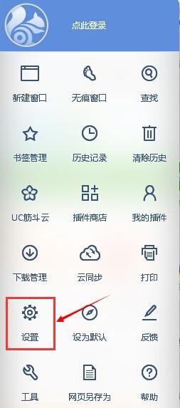 uc浏览器下载电脑版官方